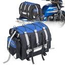 今だけ★送料無料!MFK-220 タナックス モトフィズ フィールドシートバッグ ネイビーブルー 容量可変タイプ(39〜50L)
