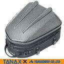 タナックス×山城 MFK-238CA シェルシートバッグMT (カーボン柄) 容量可変10〜14L