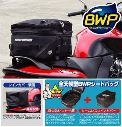ラフ&ロードRR-9009BWPシートバッグ