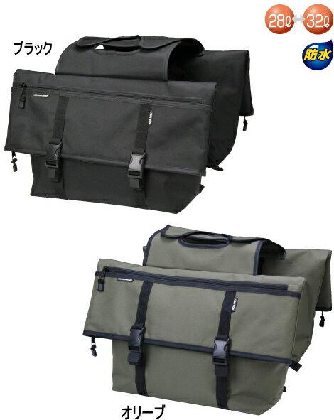 【ラフ&ロード/RR9113】 AQA DRY サドルバッグ