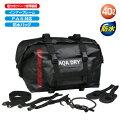 【ラフ&ロード/RR9026】AQA DRY テールバッグ使い勝手のよい40リットルサイズオールラウンダー防水シートバッグ