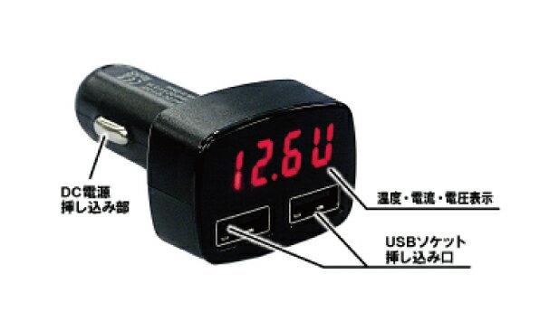 UC-100 USB 2口ソケットUSB CHARGER NSUC-100