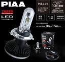 今だけ★送料無料!PIAA/ピア MLE2 2輪車専用ヘッドライト用LEDバルブ LEDホワイト光 H4タイプ 12V 023/23W 6000K
