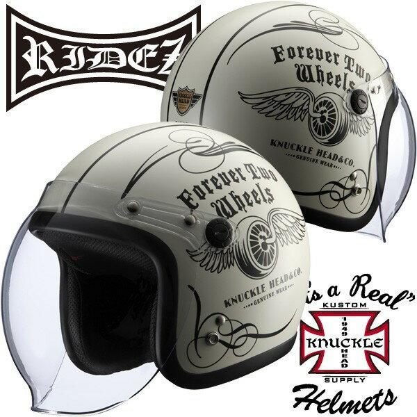 RIDEZ KNUCKLE HEAD シールド付き ジェットヘルメット FLYWHEEL 2(アイボリー/ブラック) ライズ ナックルヘッド RJ605
