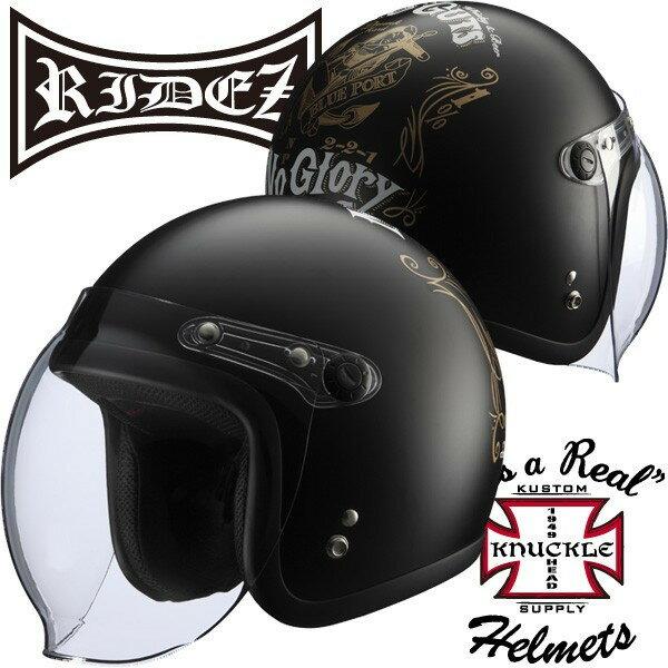 RIDEZ KNUCKLE HEAD シールド付き ジェットヘルメット NoGutsNoGlory 2(マットブラック) ライズ ナックルヘッド RJ605