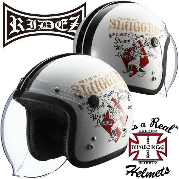 RIDEZ KNUCKLE HEAD シールド付き ジェットヘルメット PLAY BONEZ 2(ホワイト/ブラック)ライズ ナックルヘッド RJ605