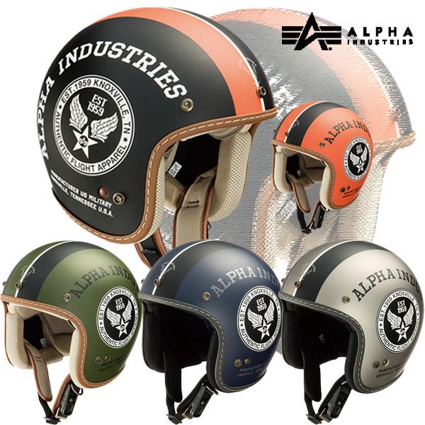 """★送料無料★""""STEALTH JET"""" ALVH-1621ALPHA INDUSTRIES ジェットヘルメット"""