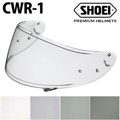 CWR-1シールド フルフェイスヘルメット用シールド SHOEI純正