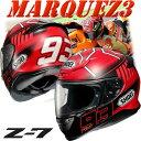 限定特価★送料無料!ショウエイ(SHOEI) Z-7 MARQUEZ3マルケス 3フルフェイスヘルメット マルク・マルケス選手2015…
