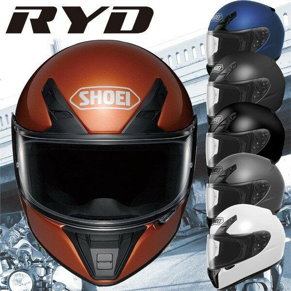 ★送料無料★ ショウエイ SHOEI RYD(アールワイディー) フルフェイスヘルメット