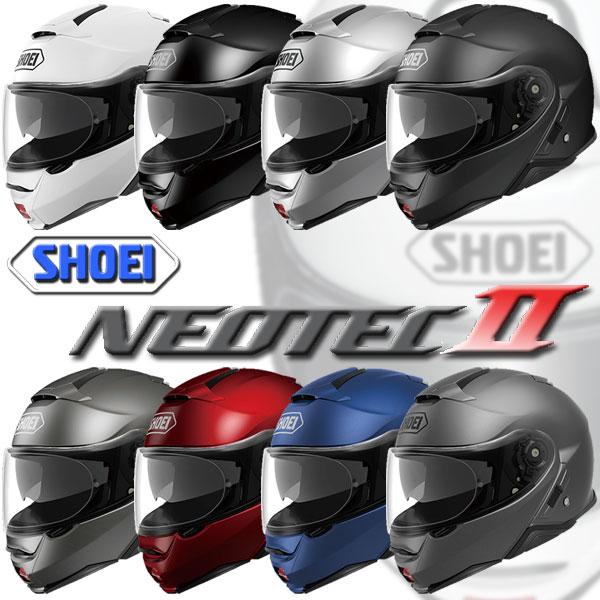 ★送料無料★SHOEI/ショウエイ 【NEOTEC II/ネオテック2】ライダーの要求を高次元で融合した、先進のシステムヘルメットが更に進化を遂げNew NEOTEC2としてついに登場! バイザー内蔵 フルフェイスヘルメット