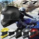 ★送料無料★ SHOEI Z-7 フルフェイスヘルメット