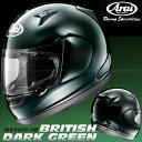 ★送料無料★ Arai ASTRO-IQ BRITISH DARK GREEN フルフェイスヘルメット ブリティッシュダーク グリーン