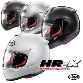 ★送料無料★ Arai HR-X(HR クロス)圧倒的な存在感を放つスポーツレッドをまとった〈HR-X〉フルフェイスヘルメット