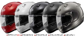 ★送料無料★ アライ QUANTUM-J(クアンタム−J) フルフェイスヘルメット