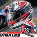 ★送料無料★アライ RX-7X VINALES M・ビニャーレス フルフェイスヘルメット レプリカモデル