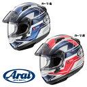★送料無料★アライ ASTRAL-X CURVE(アストラルX カーブ) フルフェイスヘルメット VAS-V プロシェードシステム標準…