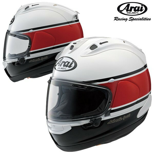 ★送料無料★アライ RX-7X STRIPE(ストライプ) フルフェイスヘルメット ヤマハオリジナル グラフィックモデル