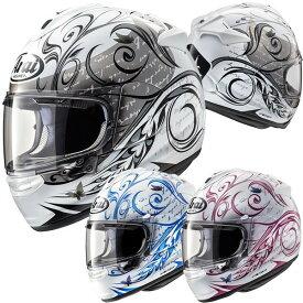 ★送料無料★アライ VECTOR-X STYLE(ベクターX スタイル) フルフェイスヘルメット