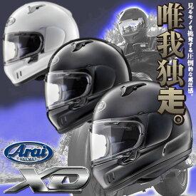 ★送料無料★ARAI/アライ XD/エックス・ディー【スネル規格取得】クルージングモデル フルフェイスヘルメットARAI XD