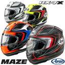 ★送料無料★ ARAI/アライ【RX-7X MAZE/メイズ-迷路-】トップライダーのレプリカヘルメットのイメージが強い、ハイス…