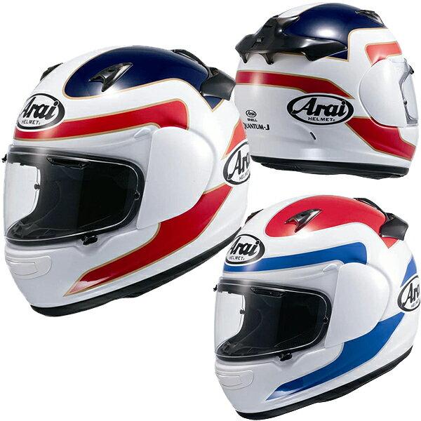 ★送料無料★ Arai QUANTUM-J SPENCER (クアンタム−J スペンサー) フルフェイスヘルメット