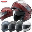 限定特価で★送料無料!ヤマハ YJ-19 ZENITH(ゼニス) システムヘルメット インナーサンバイザー装備