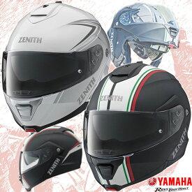 ★送料無料★YAMAHA/ヤマハ YJ-19 ZENITH Graphic(YJ-19 ゼニス グラッフィック)システムヘルメット インナーサンバイザー装備
