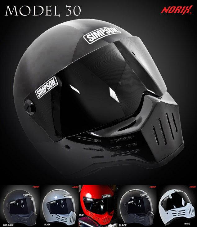 ★送料無料★ SIMPSON MODEL30 (M30) 復刻 フルフェイスヘルメット