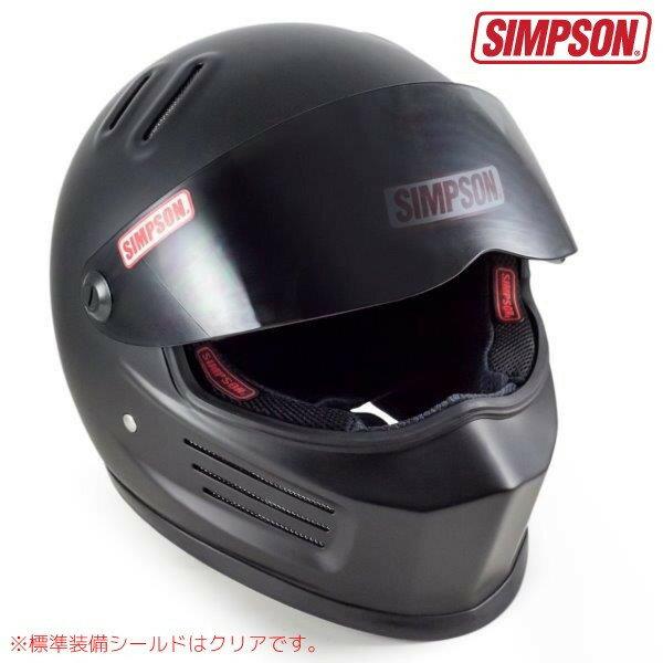 ★送料無料★SIMPSON BANDIT シンプソン バンディット <マットブラック> NEWモデル フルフェイスヘルメット