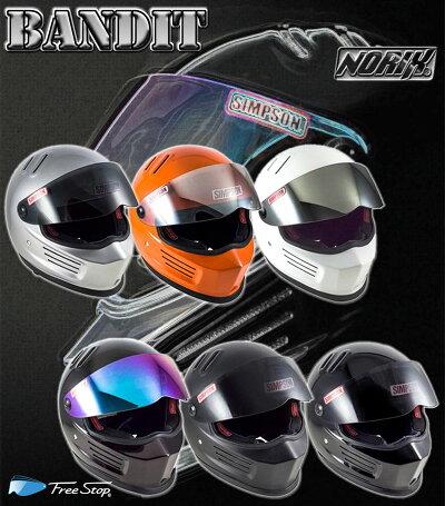 ★送料無料★SIMPSONBANDITシンプソンバンディットNEWモデルフルフェイスヘルメット全6色