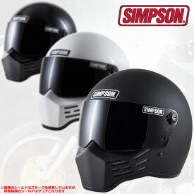 ★送料無料★SIMPSON/シンプソン【M10/M-10】フルフェイスヘルメットシンプソン M10
