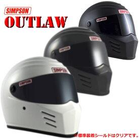 ★送料無料★ SIMPSON OUTLAW シンプソン アウトロー フルフェイスヘルメットアウトロウ