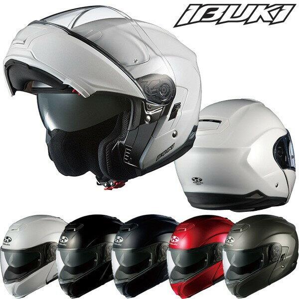 ★送料無料★OGK IBUKI(イブキ) システムヘルメット