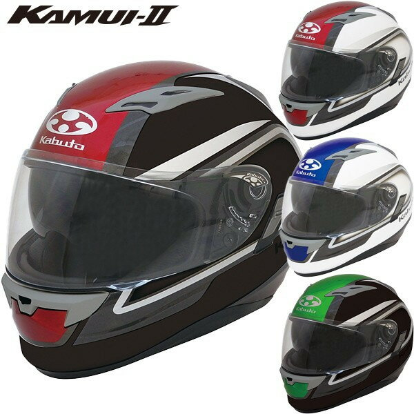 ★送料無料★OGK KAMUI2 CLEGANT(カムイ2 クレガント) KAMUI2 フルフェイスヘルメット インナーシールド装備kamui2 クレガント