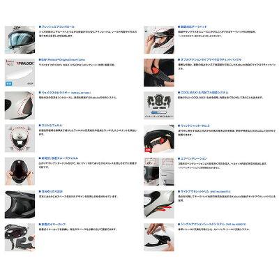 OGKAeroblade-5(エアロブレード5)フルフェイスヘルメット