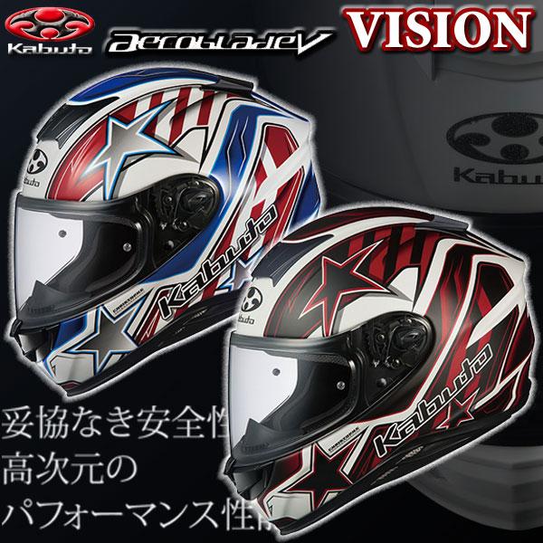 ★送料無料★OGK/オージーケー AEROBLADE-5 VISION(エアロブレード5/ヴィジョン)グラフィック フルフェイスヘルメット