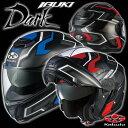 ★送料無料★OGK/KABUTO IBUKI DARK/イブキ ダーク チンオープンシステムヘルメット
