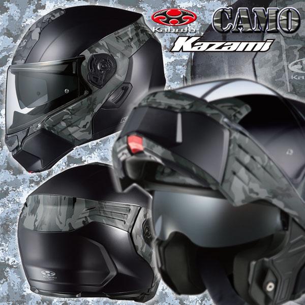 ★送料無料★OGK KABUTO/オージーケーカブト KAZAMI CAMO カザミ/カモ ミリタリーグラッフィック システムヘルメット