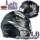 ★送料無料★レディスバイク×OGKカブトコラボモデル AEROBLADE-5 LB(エアロブレード5 エルビー)グラフィック フル…