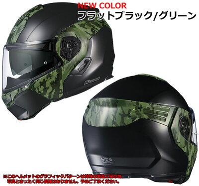 ★送料無料★OGKKABUTO/オージーケーカブトKAZAMICAMOカザミ/カモミリタリーグラッフィックシステムヘルメット