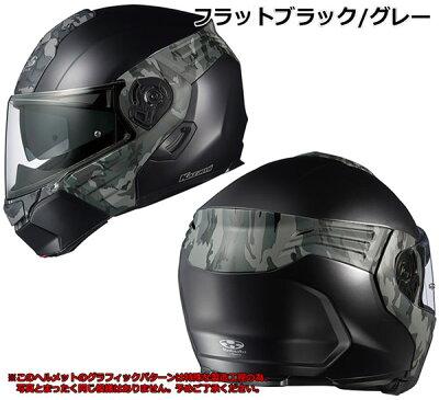 OGKKABUTO/オージーケーカブトKAZAMICAMOカザミ/カモミリタリーグラッフィックシステムヘルメット