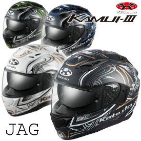 """★送料無料★OGK """"KAMUI3 JAG/-カムイ3/ジャグ""""トライバル模様が深い神秘性を秘める""""あったらいいな""""を全部つめ込んだ快適追求ヘルメット。バイク/オートバイ用フルフェイスヘルメット /オージーケー"""