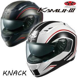 """★送料無料★ KAMUI3 KNACKOGK/オージーケー 【KAMUI-III KNACK/カムイ3 ナック】""""あったらいいな""""を全部つめ込んだ快適追求ヘルメットに形状を生かしたシンプルラインが新たに追加!! バイク/オートバイ用フルフェイスヘルメット"""