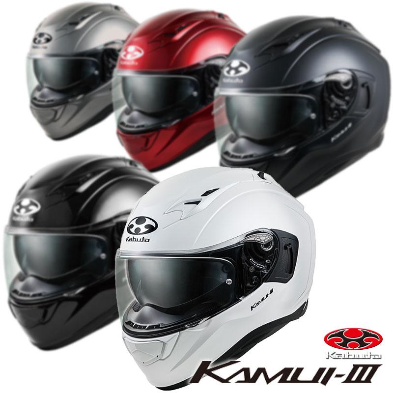 """★送料無料★OGK/オージーケー KAMUI3【KAMUI-III/カムイ3】""""あったらいいな""""を全部つめ込んだ快適追求ヘルメット。バイク/オートバイ用フルフェイスヘルメット"""