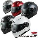 """★送料無料★OGK/オージーケー KAMUI3【KAMUI-III/カムイ3】""""あったらいいな""""を全部つめ込んだ快適追求ヘルメット。…"""