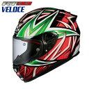 ★送料無料★ OGK RT-33 VELOCE(ベローチェ) フルフェイスヘルメット 世界で戦える、軽量ハイスペック・ニュージェネレーションモデル