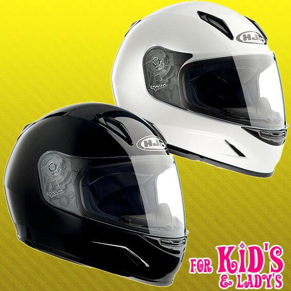 HJC CL-Y ソリッド HJH057キッズ&レディースサイズ フルフェイスヘルメット