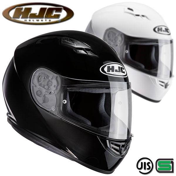 ★送料無料★HJC /RS TAICHI HJH113 CS-15 SOLID/ソリッド 単色 フルフェイスヘルメット