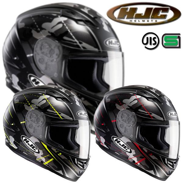 ★送料無料★HJC /RS TAICHI HJH114 CS-15 SONGTAN/ソンタン グラッフィック フルフェイスヘルメット